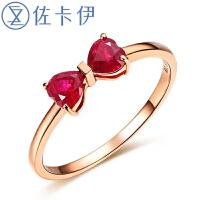 佐卡伊 玫瑰18k金红宝石戒指彩色宝石女戒 可爱秀气珠宝送女友