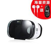 vr眼镜 3d虚拟现实眼镜手机专用ar智能4d魔镜苹果头戴式游戏头盔 豪华版(遥控手柄+手机耳机豪华版)