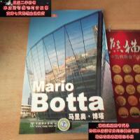 【二手旧书9成新】马里奥・博塔9787508365824