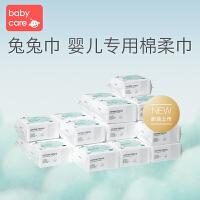 babycare婴儿棉柔巾宝宝干湿两用纯棉加厚新生儿非湿纸巾100*24包