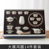 陶瓷功夫茶具套装家用简约中式复古景德镇功夫茶杯小6人高档礼盒