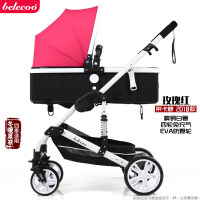 belecoo高景观婴儿推车可坐躺折叠双向四轮减震宝宝手推