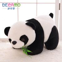 竹叶熊猫公仔玩偶母子熊猫布娃娃毛绒玩具儿童节生日礼物送女生