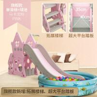 新款滑滑梯秋千组合儿童室内家用幼儿园宝宝游乐场小型小孩多功能玩具模型 球池组合