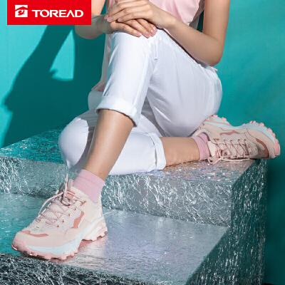 【限时秒杀:179元】探路者徒步鞋 2020春夏新品女式轻便透气徒步鞋TFAI81703/TFAI82703 618预售,满300减30元,满400减80元