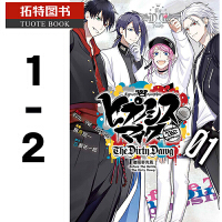 qh 原版�M口�� 漫���� 《催眠��克�L-Before The Battle- The Dirty Dawg 1-2》�|立