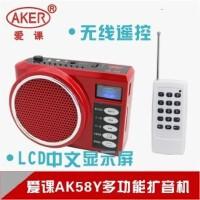 爱课AK58Y 带液晶显示 带遥控 可插U盘  SD卡扩音器 导游扩音器