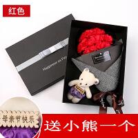 母亲节康乃馨仿真花束生日礼物情人节礼物假花肥香皂玫瑰花束礼盒 巧克力色 7朵红色康乃馨