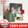 AWM绝地求生 (上册+下册) 藏文古籍出版社 等