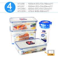 保鲜盒大容量礼盒冰箱密封储物盒收纳微波饭盒便当盒餐具