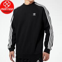 Adidas/阿迪达斯三叶草男装上衣新款运动服跑步训练时尚潮流休闲舒适卫衣套头衫GN3487