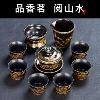 唐丰功夫茶具茶杯复古珐琅技艺茶壶盖碗套装陶瓷杯家用办公室茶具