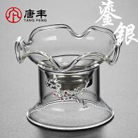 唐丰鎏银茶滤创意透明玻璃荷叶茶漏现代简约家用办公茶水分离器