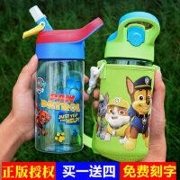 美国汪汪队儿童水杯女小学生可爱吸管杯幼儿园夏季防摔夏天水壶