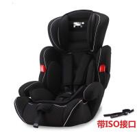儿童安全座椅婴儿车载汽车用安全座椅9月-12岁德国zf10