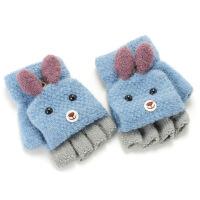 儿童手套冬季翻盖两用宝宝手套爱男女童毛线手套半指露指保暖加厚 3-8岁