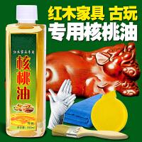 核桃油红木家具保养油红木护理核桃油文玩 地板精油250ml