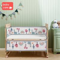babycare婴儿床床围四季可用软包挡布透气防撞可拆洗宝宝床上用品