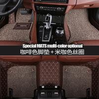 汽车脚垫专用于2018款大众T-ROC探歌途观l凌度速腾18款全新迈腾b8