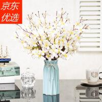 【好货】蝴蝶兰餐桌上的装饰花客厅假花桌面仿真迎春花防真花带花瓶套装 浅灰色 3白报春+056C蓝