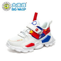 【抢购价:89.9元】大黄蜂童鞋男童运动鞋春秋款跑鞋2021新款韩版中大童休闲儿童鞋子