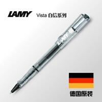 德国Lamy/凌美vista自信系列宝珠/走珠/签字笔 凌美笔