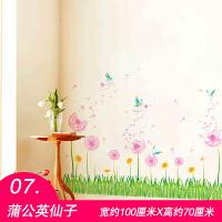 情侣墙贴画贴纸浪漫温馨卧室房间婚房床头装饰品自粘墙纸壁画墙画 特大