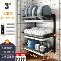 【好货】黑色不锈钢壁挂式晾碗碟放碗架沥水架免打孔厨房置物架刀碗筷收纳