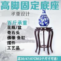 瓷小奴花瓶底座圆形仿红木质茶壶陶瓷奇石头鱼缸花盆佛像摆件高