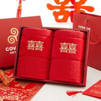 隽优大红色喜字结婚庆情侣装纯棉毛巾礼盒一对 私人定制绣字礼品