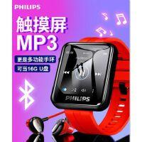 【音乐手表】飞利浦蓝牙MP3可爱随身听学生版小型MP4全面屏触摸播放器学英语听力运动跑步便携式P3迷你