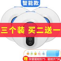 智能电子超声波驱蚊器灭蚊灯驱虫神器家用室内卧室用驱鼠器驱苍蝇