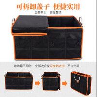 汽车后备箱置物箱车载用品收纳盒整理箱suv尾箱储物多功能