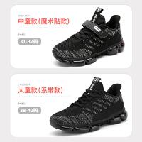 永高人童鞋男童运动鞋2019秋新款儿童中大童透气网面气垫跑步鞋子