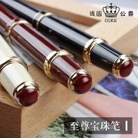 DUKE德国金属商务礼品签字笔至尊宝珠笔水笔