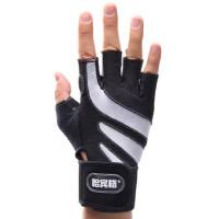 健身手套男士女半指运动手套锻练哑铃举重护腕护具