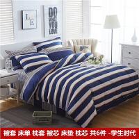 6件套床上用品被子被褥六件套全棉�棉宿舍�稳舜�W生四件全套�bv定制