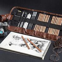 马可素描铅笔套装学生用2h4b软中硬炭笔2b6b8B软碳笔专业美术绘画2比画画马克画笔初学者手绘成人绘图工具