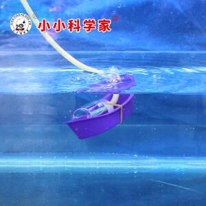 席德STEAM中小学生科学实验打捞沉船材料包拼插绘制益智模型