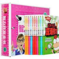 中国少年儿童智力开发全书(少儿彩图版)少年儿童左右脑智力开发书籍 脑力开发 小学生课外读物 思维游戏数独游戏 智力训练
