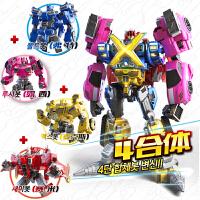 合体套装机甲变形机器人金刚男孩儿童玩具弗特赛米