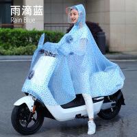 2018雨衣雨裤套装小牛电动车用户专用雨衣加厚牛津布雨披大帽檐配件 X