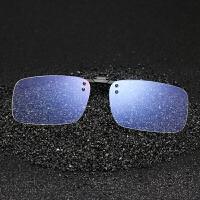 电脑护目防蓝光夹片近视眼镜抗疲劳手机游戏男女款