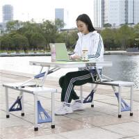 户外折叠桌车载便携式铝合金连体桌椅套装野营烧烤旅行地推展业桌