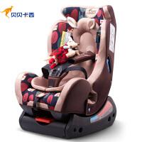 汽车儿童安全座椅0-6岁宝宝坐躺可调婴儿新生儿车载座椅