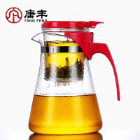 唐丰玻璃飘逸杯锤纹单壶家用茶壶创意茶道冲泡器一键过滤分茶器