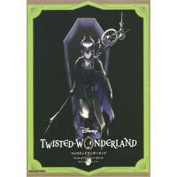 现货进口日文 迪士尼扭曲仙境角色设定资料集Disney Twisted-Wonderlandツイステ マスコット付BOO