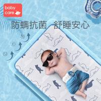 babycare婴儿凉席儿童透气新生冰丝夏季幼儿园宝宝婴儿床防螨凉席