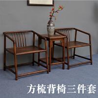 【新品】实木椅子太师椅三件套单人圈椅官帽新中式椅家用中式复古榆木茶椅