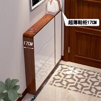 翻斗式超薄鞋柜17简约现代进门鞋柜家用门口省空间经济型玄关柜